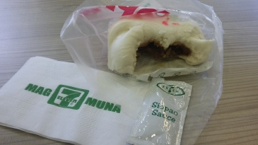 "Chinese Burger ""Siopao"""